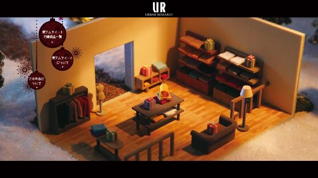 urxmas14_2.jpg