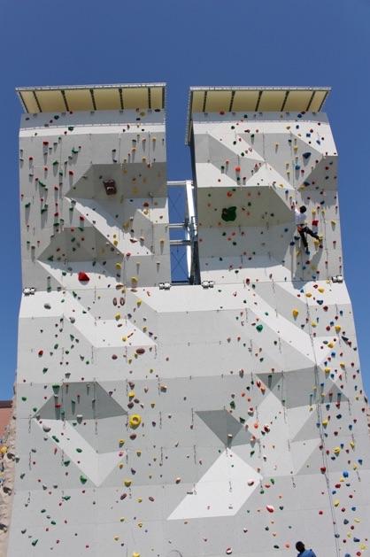 moripark-climbing.jpg