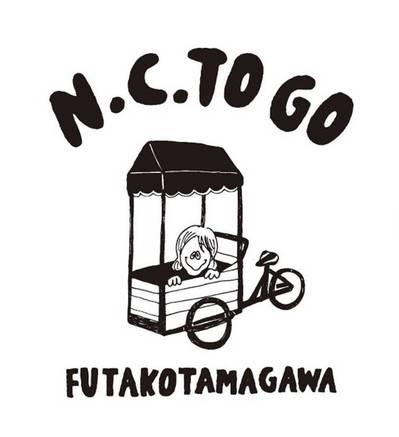 nctogo-icon.jpg