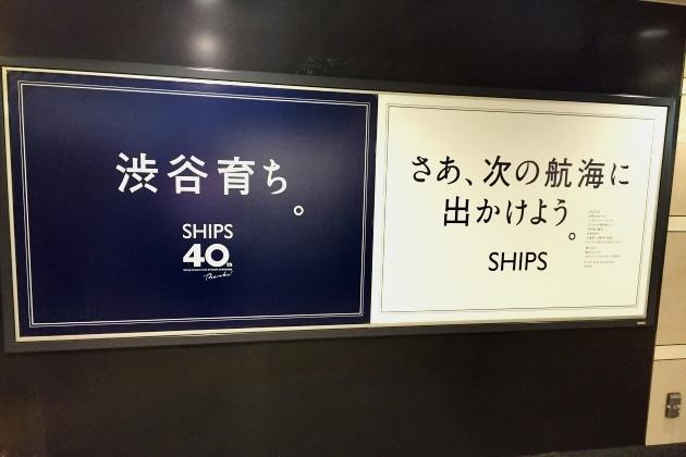 ships40thad02.JPG