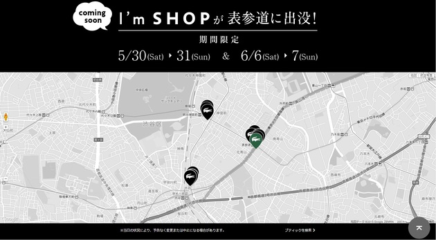 lacoste-imshop-map.jpg
