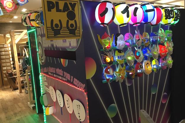 nikoandtokyo_play1.JPG