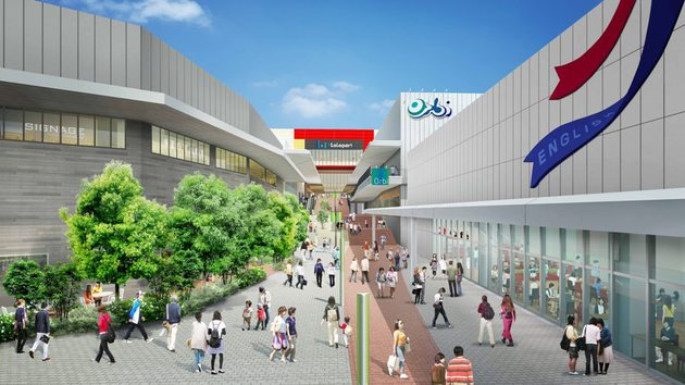 expocity0803_openmall.jpg