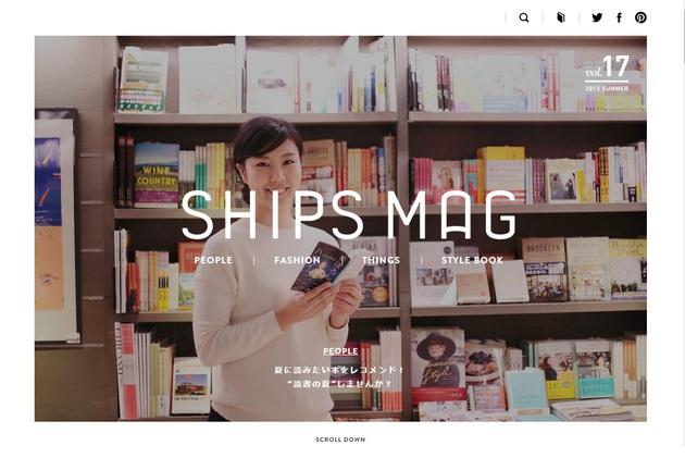 shipsmag01.jpg