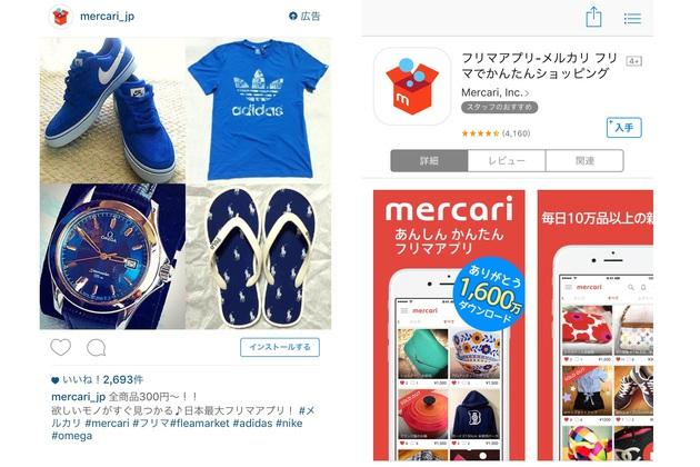 instagramad_case05.jpg