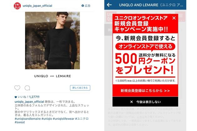 instagramad_case15.jpg