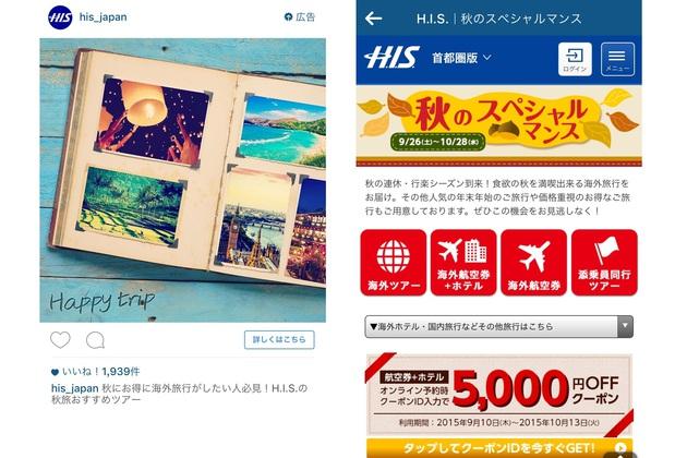 instagramad_case18.jpg