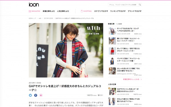 stylermag-iqon02.jpg