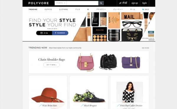 stylermag-polyvore01.jpg