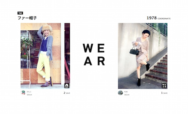 stylermag-wear01.jpg
