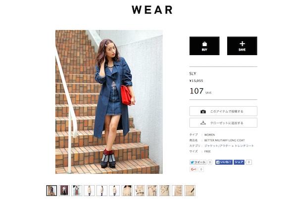 stylermag-wear02.jpg