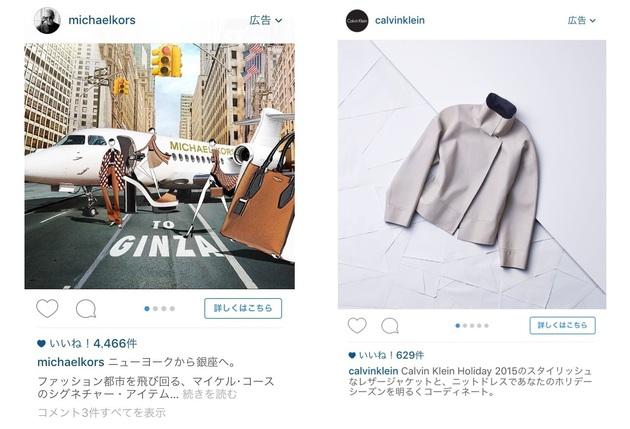 instagramad2015-michaelkors-ck.JPG