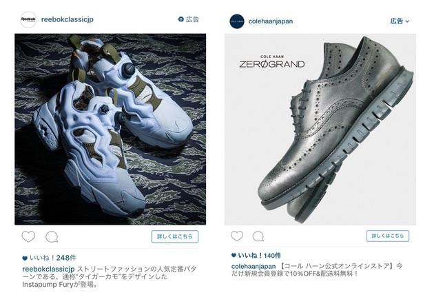 instagramad2015-reebok--colehaan.JPG