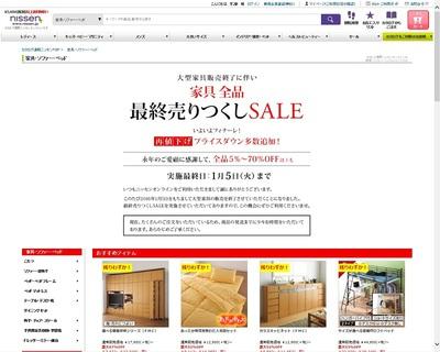tsuhanshinbun2015news06.jpg