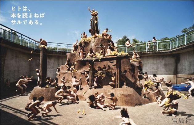 takarajimaad-2012.jpg
