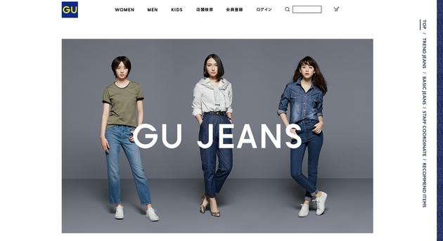 gujeans-web.jpg
