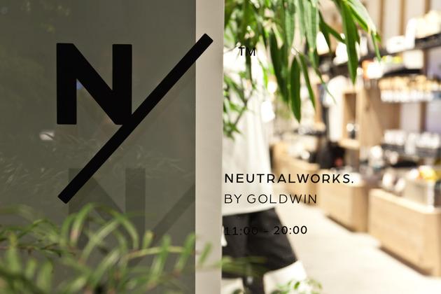 neutralworkstokyo13.JPG