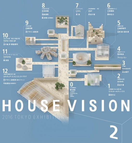 housevision02.jpg