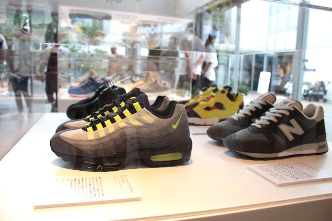 kicksmuseum-ollie02.JPG