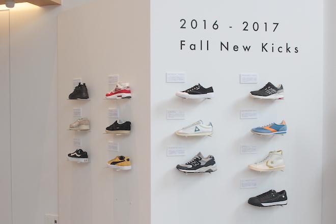 kicksmuseum-ollie10.JPG