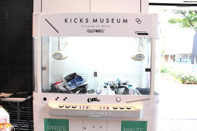 kicksmuseum-ollie12.JPG