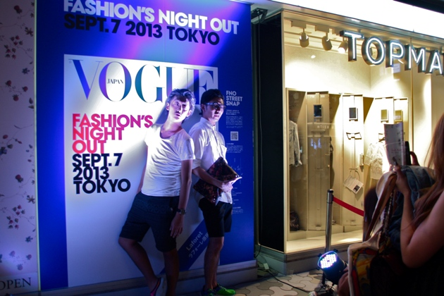 fno2013_voguesnap01.JPG