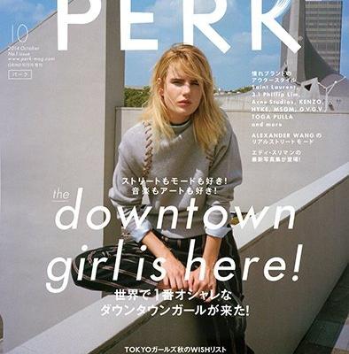 新雑誌「PERK」に注目、千葉編集長に聞く!ダウンタウンガールの今を ...