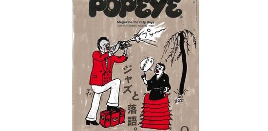 tsutayapopeye