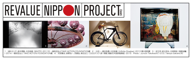 fukumonokodomokoto02-1