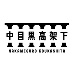 nakamegurokoukashita