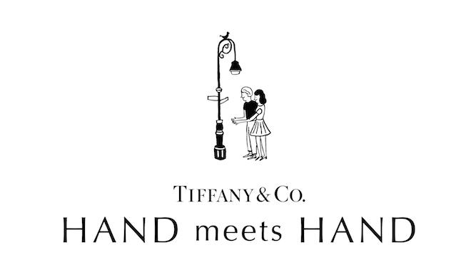 tiffany-hand-meets-hand02