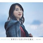 冬Poste_入稿_0930_1006