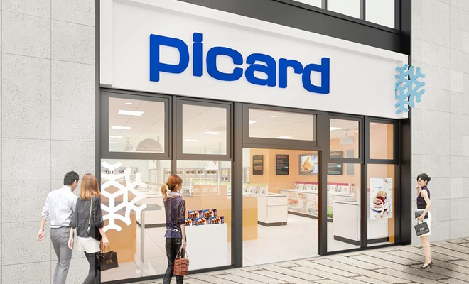 冷凍 食品 ピカール 冷凍食品のピカール(Picard)横浜ベイクォーター店で購入して分かった事