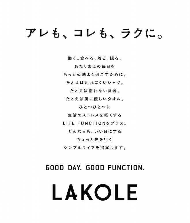 lakole2