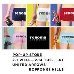 renomaunderwear-ua