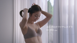 uniqlo-wirelessbra2