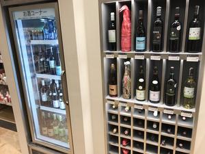 1000円台から揃うビオワイン