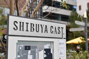 shibuyacast-open_1