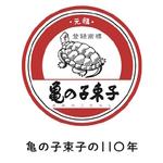 beamskamenokotawashi_4