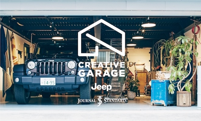 jeep-creativegarage