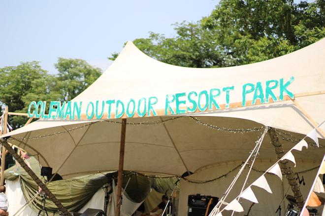 outdoorresortpark2017-report