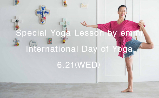 yoga-emmi2