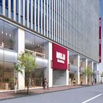 muji-hotel