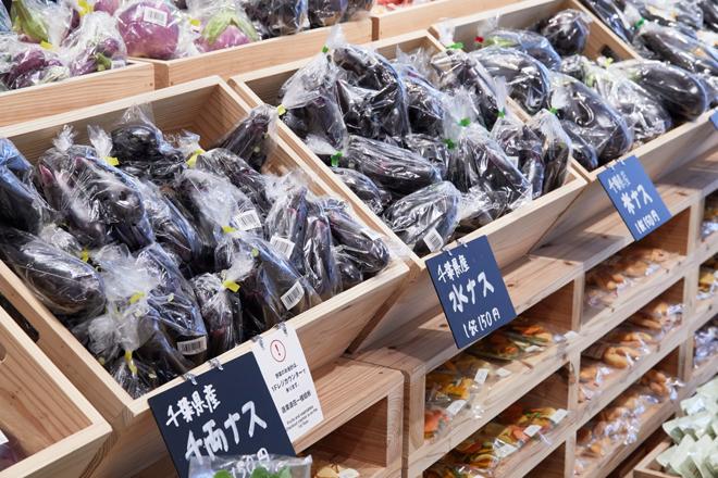 muji-yurakucho-vegetables_5