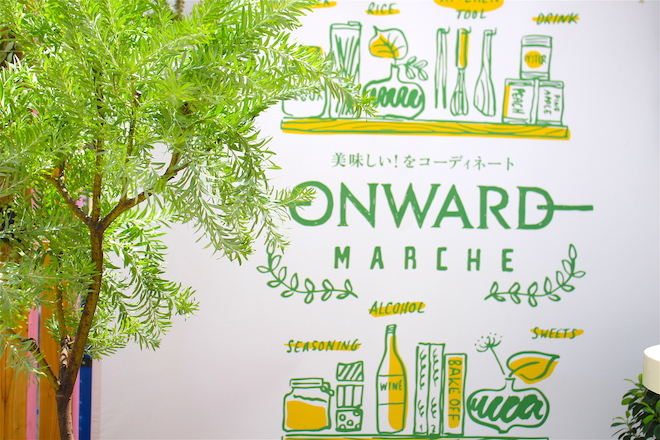 onwardmarche