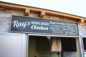 rays-yuigahama_7