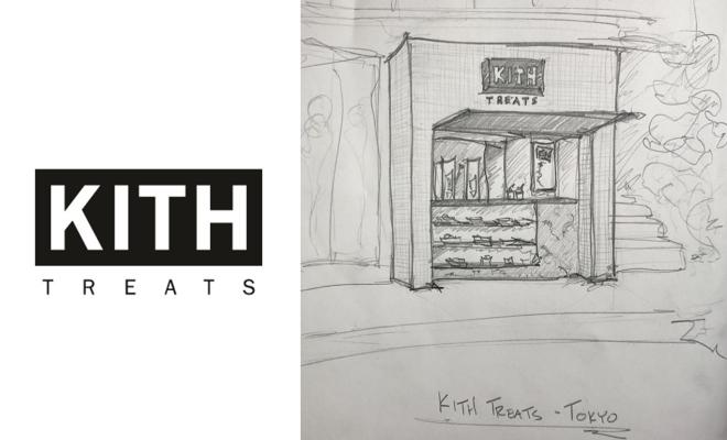 kith-treats