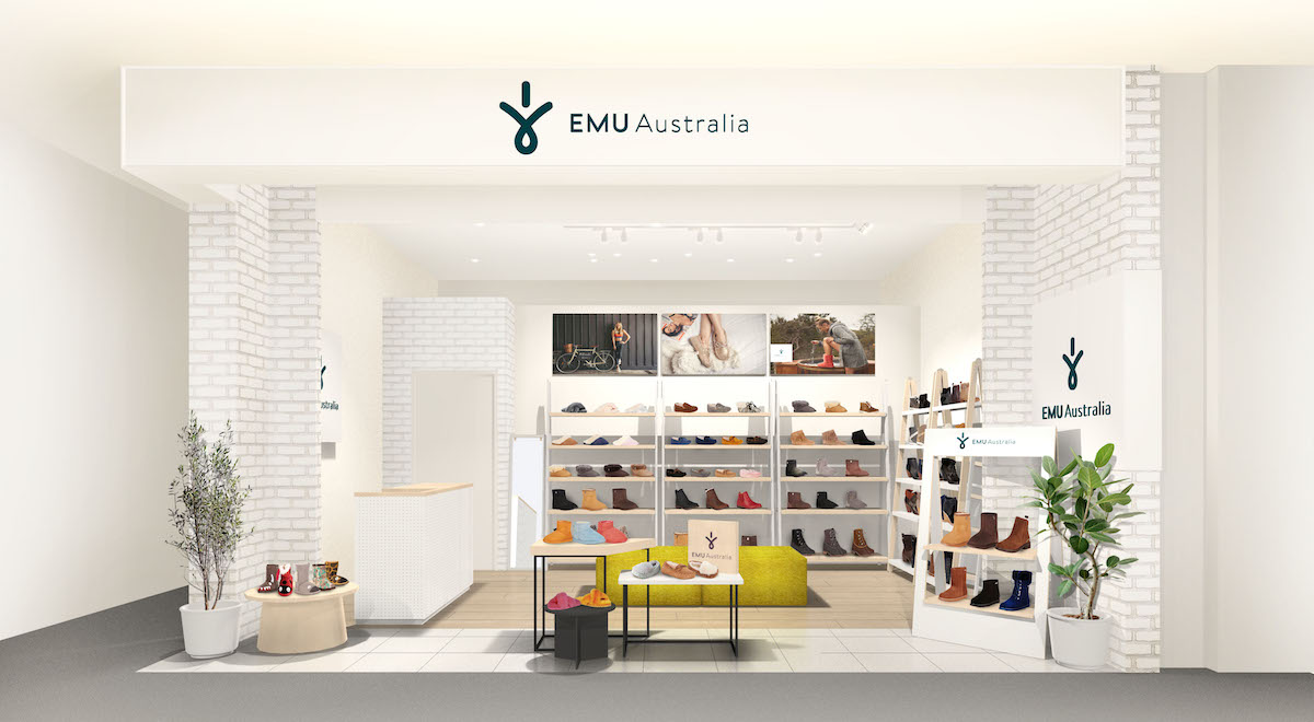 emu-expocityshop