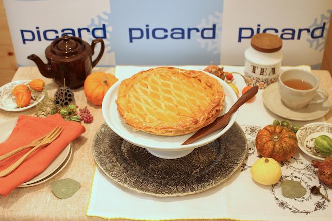 picard-daikanyama9