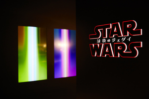 starwars11